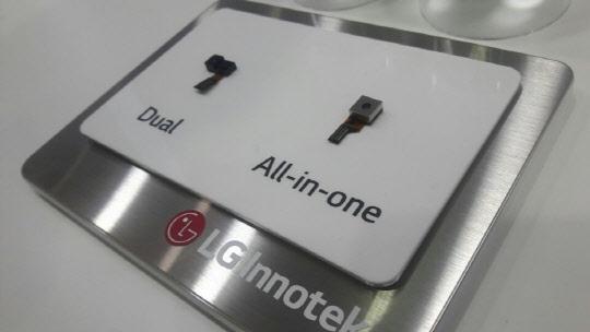 LG 차기 전략폰 G6에 홍채인식 기능 탑재, 노림수 뭐길래